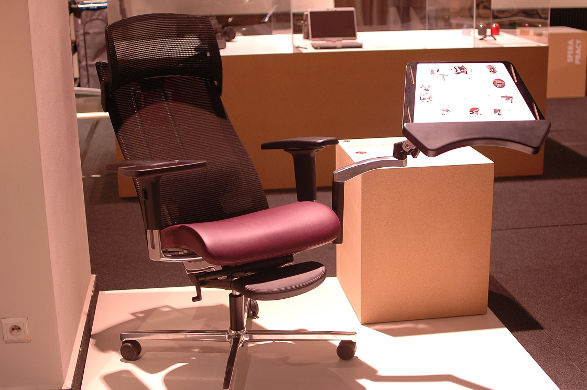 mposition chair